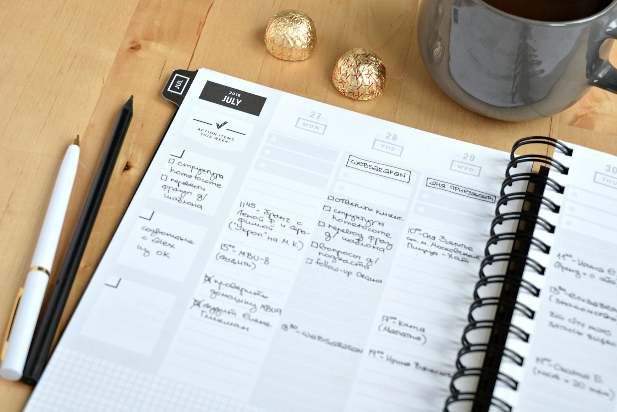 9 красивых ежедневников, которые можно начать вести с середины года | Блог Варвары Лялягиной «Дом в который хочется приходить»