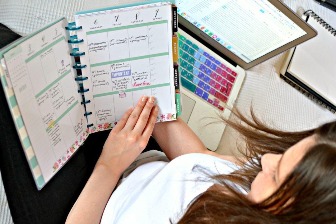Happy Planner. Красивый ежедневник для девочек