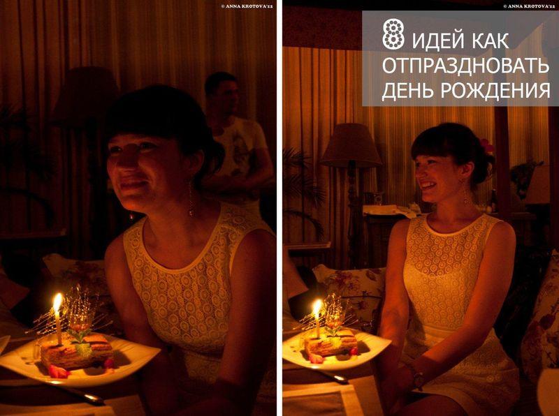 идеи для вечеринки на день рождения