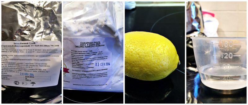 Как украсить печенья глазурью. Ингредиенты | Блог Дом, в который хочется приходить
