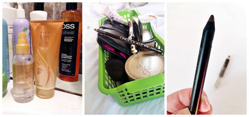 Ss_cosmetics