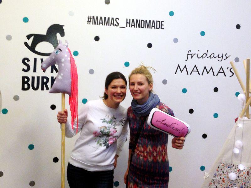 А в это время. Ярмарка Mamas Handmade | Блог Дом, в который хочется приходить