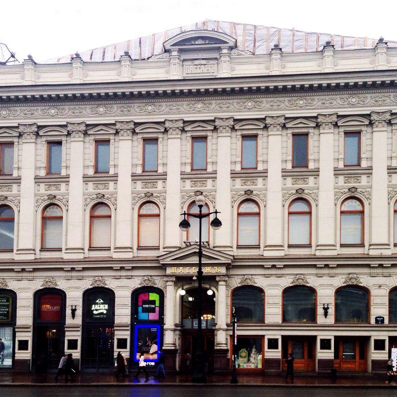 Пассаж. Санкт-Петербург | Блог Дом, в который хочется приходить