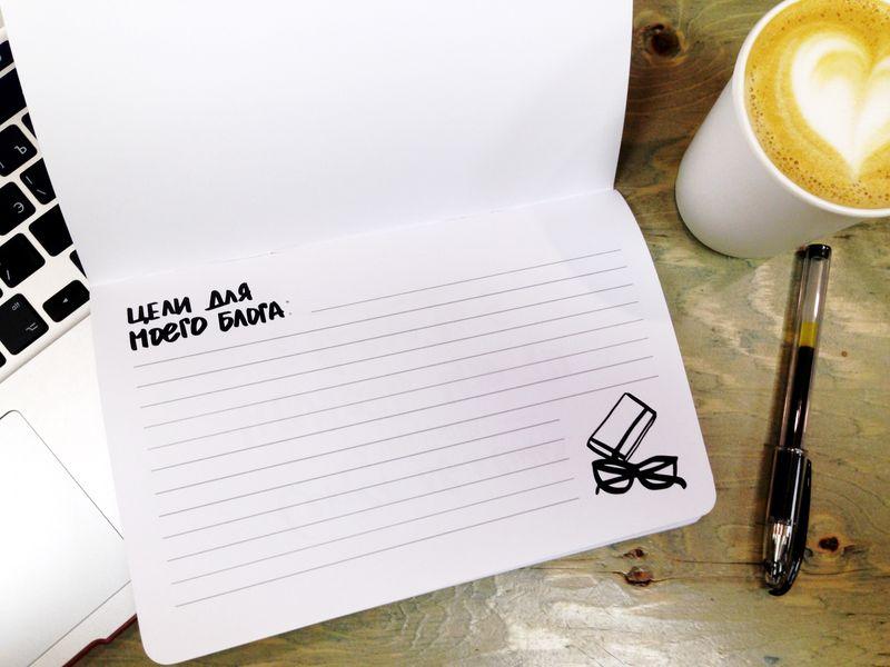 Startblogup-kalendar-bloggera-03