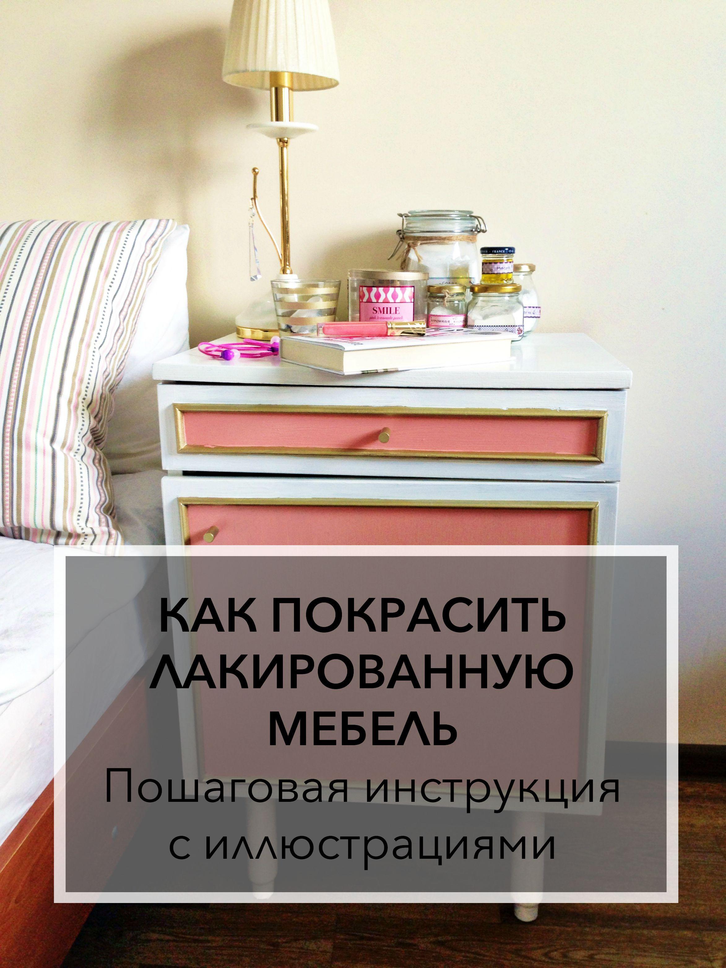 салат пень пошаговый рецепт в домашних условиях