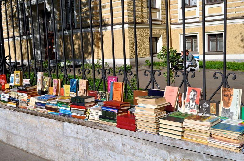 Петербуржцы, застрявшие во времени. Книжный развал | Блог Дом, в который хочется приходить