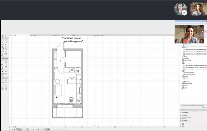 Планировка квартиры-студии | Блог Варвары Лялягиной «Дом, в который хочется приходить»