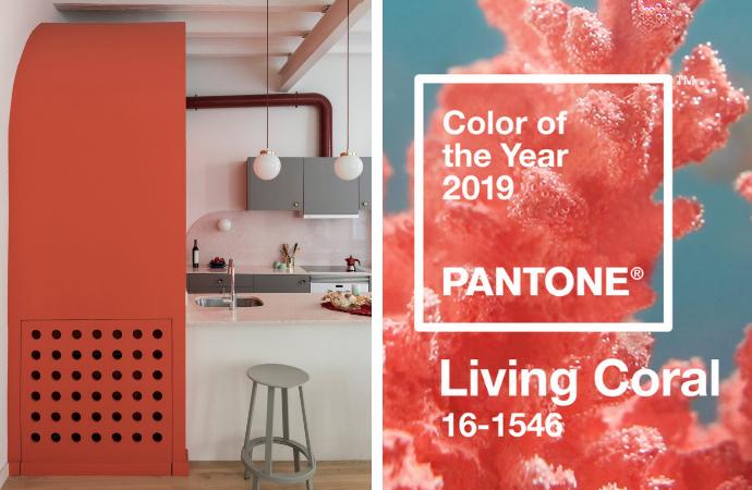 Цвет года Pantone 2019 в интерьере. Комментарии дизайнеров
