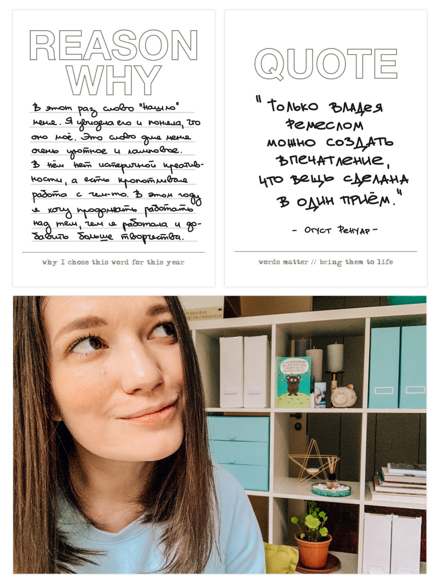 Слово года 2021: craft   Блог Варвары Лялягиной «Дом, в который хочется приходить»
