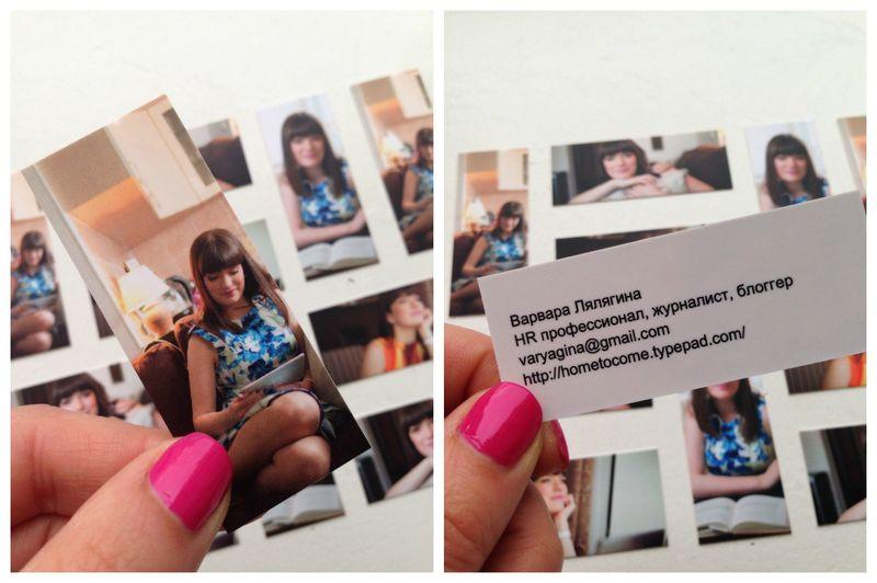 визитка_для-блоггера