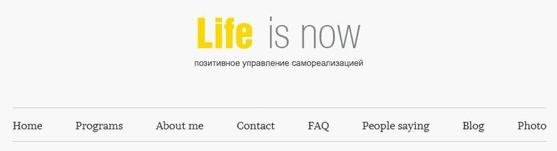 Life-is-now