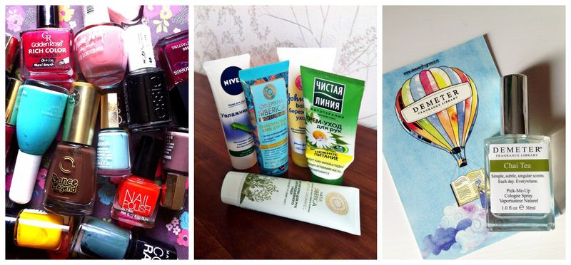 April-cosmetics