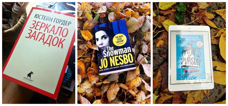 Sister-style-september-book