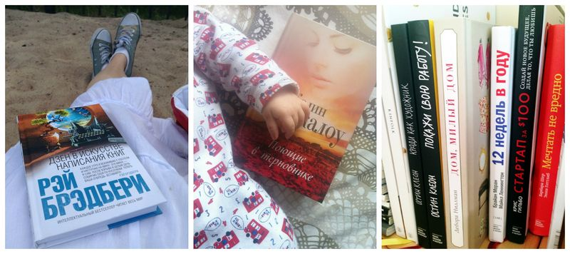 Hometocome-sisterstyle-favorites-book-june