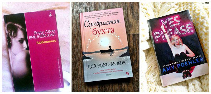 Book-February
